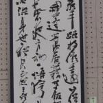 作品 No.10