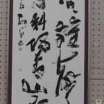 作品 No.12