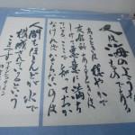 作品 No.16