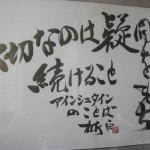 作品 No.17
