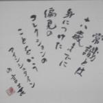 作品 No.18