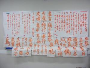 【花まる書道】3/3
